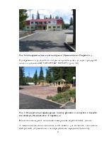 отчет по прохождению производственной практики образец