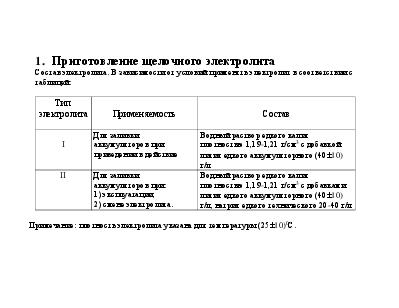Руководство По Ремонту 609 Цл 91 Рд img-1